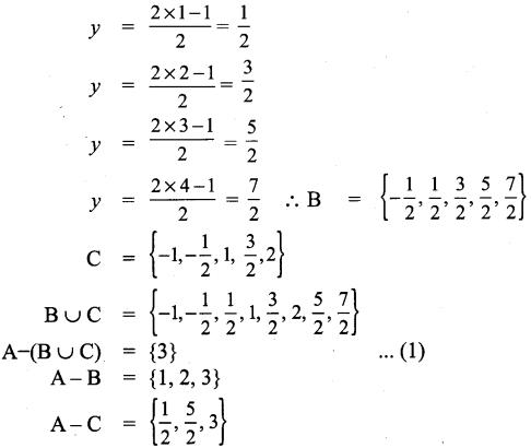 Samacheer Kalvi 9th Maths Chapter 1 Set Language Ex 1.5 4