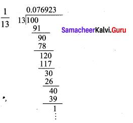 Samacheer Kalvi 9th Maths Chapter 2 Real Numbers Ex 2.2 5