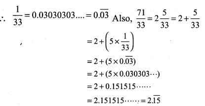 Samacheer Kalvi 9th Maths Chapter 2 Real Numbers Ex 2.2 6