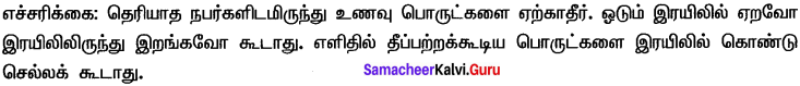 Samacheer Kalvi 10th English Grammar Translation 4