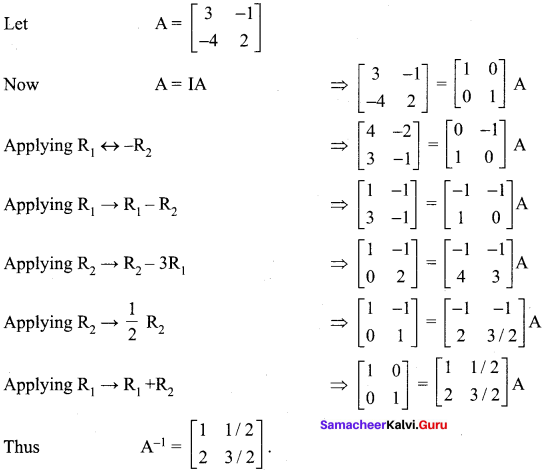 Samacheer Kalvi 12th Maths Solutions Chapter 1 Applications of Matrices and Determinants Ex 1.2 10