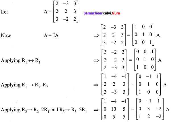 Samacheer Kalvi 12th Maths Solutions Chapter 1 Applications of Matrices and Determinants Ex 1.2 11