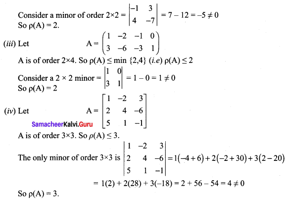 Samacheer Kalvi 12th Maths Solutions Chapter 1 Applications of Matrices and Determinants Ex 1.2 Q1.3