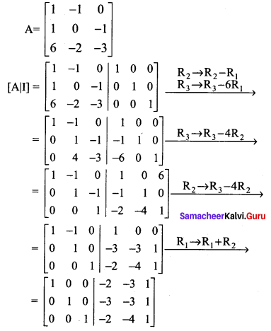 Samacheer Kalvi 12th Maths Solutions Chapter 1 Applications of Matrices and Determinants Ex 1.2 Q3.2