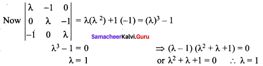 Samacheer Kalvi 12th Maths Solutions Chapter 1 Applications of Matrices and Determinants Ex 1.8 100