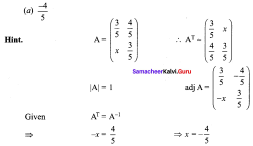 Samacheer Kalvi 12th Maths Solutions Chapter 1 Applications of Matrices and Determinants Ex 1.8 Q13.1