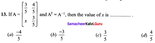 Samacheer Kalvi 12th Maths Solutions Chapter 1 Applications of Matrices and Determinants Ex 1.8 Q13
