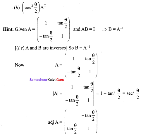 Samacheer Kalvi 12th Maths Solutions Chapter 1 Applications of Matrices and Determinants Ex 1.8 Q14.1
