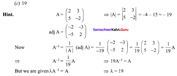 Samacheer Kalvi 12th Maths Solutions Chapter 1 Applications of Matrices and Determinants Ex 1.8 Q16.1