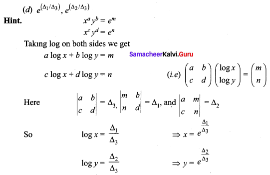 Samacheer Kalvi 12th Maths Solutions Chapter 1 Applications of Matrices and Determinants Ex 1.8 Q19.1
