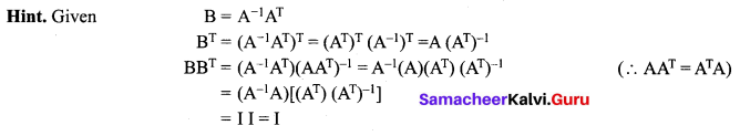 Samacheer Kalvi 12th Maths Solutions Chapter 1 Applications of Matrices and Determinants Ex 1.8 Q2
