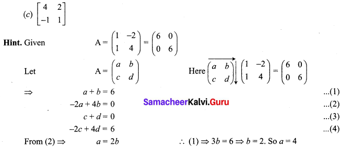 Samacheer Kalvi 12th Maths Solutions Chapter 1 Applications of Matrices and Determinants Ex 1.8 Q4.1