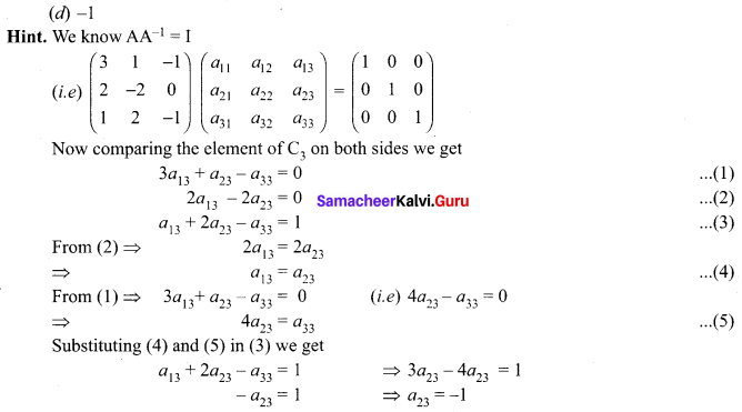 Samacheer Kalvi 12th Maths Solutions Chapter 1 Applications of Matrices and Determinants Ex 1.8 Q8.1