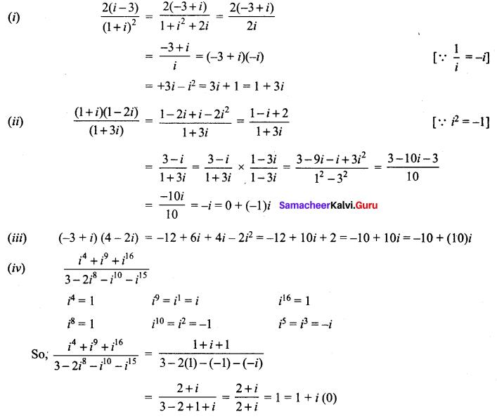 Samacheer Kalvi 12th Maths Solutions Chapter 2 Complex Numbers Ex 2.4 2