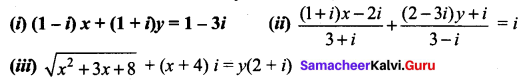 Samacheer Kalvi 12th Maths Solutions Chapter 2 Complex Numbers Ex 2.4 5