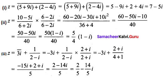 Samacheer Kalvi 12th Maths Solutions Chapter 2 Complex Numbers Ex 2.4 Q1