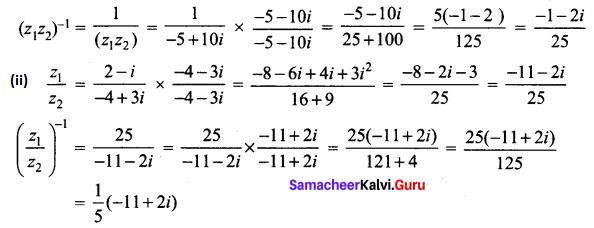Samacheer Kalvi 12th Maths Solutions Chapter 2 Complex Numbers Ex 2.4 Q3
