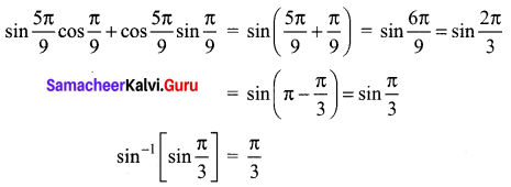 Samacheer Kalvi 12th Maths Solutions Chapter 4 Inverse Trigonometric Functions Ex 4.1 Q7