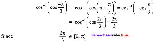 Samacheer Kalvi 12th Maths Solutions Chapter 4 Inverse Trigonometric Functions Ex 4.2 3