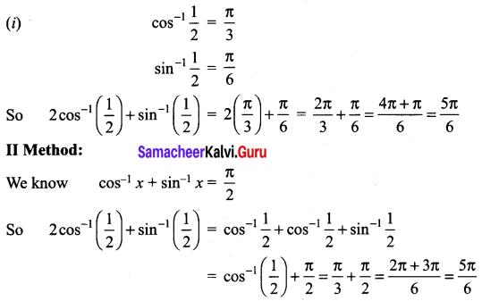 Samacheer Kalvi 12th Maths Solutions Chapter 4 Inverse Trigonometric Functions Ex 4.2 Q5
