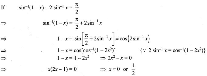 Samacheer Kalvi 12th Maths Solutions Chapter 4 Inverse Trigonometric Functions Ex 4.5 1