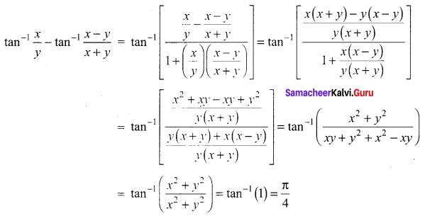 Samacheer Kalvi 12th Maths Solutions Chapter 4 Inverse Trigonometric Functions Ex 4.5 Q8