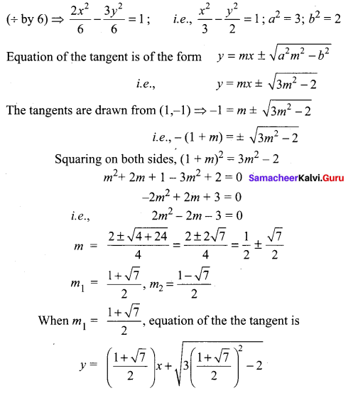 Samacheer Kalvi 12th Maths Solutions Chapter 5 Two Dimensional Analytical Geometry - II Ex 5.4 10