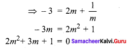 Samacheer Kalvi 12th Maths Solutions Chapter 5 Two Dimensional Analytical Geometry - II Ex 5.4 8