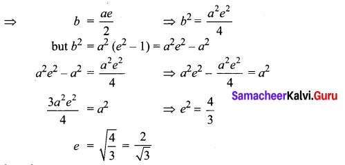 Samacheer Kalvi 12th Maths Solutions Chapter 5 Two Dimensional Analytical Geometry - II Ex 5.6 2