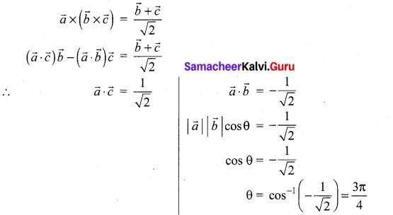 Samacheer Kalvi 12th Maths Solutions Chapter 6 Applications of Vector Algebra Ex 6.10 13