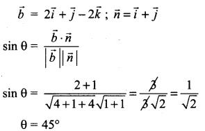 Samacheer Kalvi 12th Maths Solutions Chapter 6 Applications of Vector Algebra Ex 6.10 26