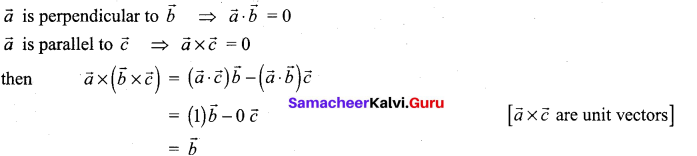 Samacheer Kalvi 12th Maths Solutions Chapter 6 Applications of Vector Algebra Ex 6.10 3