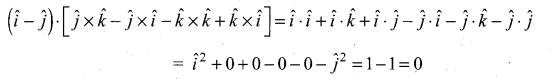 Samacheer Kalvi 12th Maths Solutions Chapter 6 Applications of Vector Algebra Ex 6.10 47