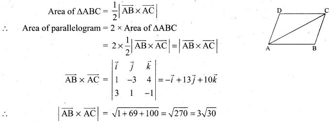 Samacheer Kalvi 12th Maths Solutions Chapter 6 Applications of Vector Algebra Ex 6.10 51