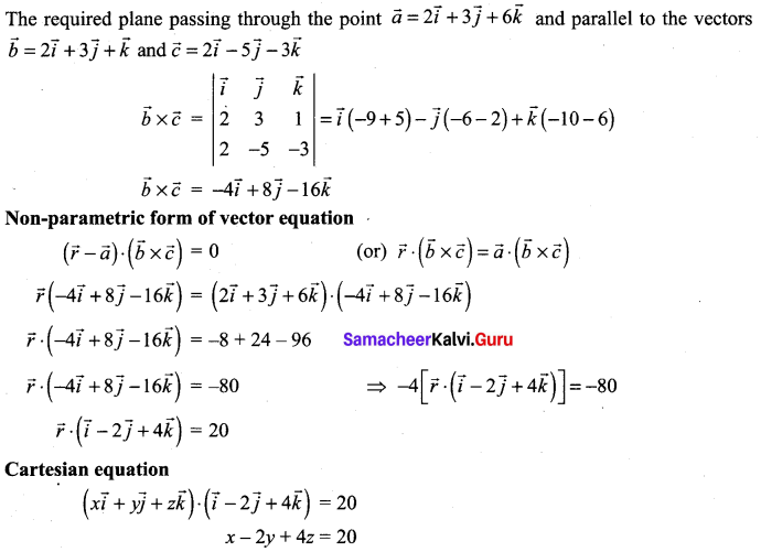 Samacheer Kalvi 12th Maths Solutions Chapter 6 Applications of Vector Algebra Ex 6.7 1