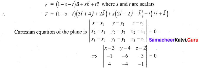 Samacheer Kalvi 12th Maths Solutions Chapter 6 Applications of Vector Algebra Ex 6.7 19