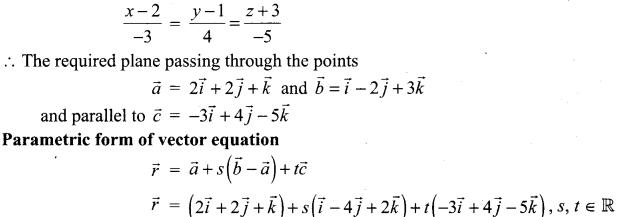 Samacheer Kalvi 12th Maths Solutions Chapter 6 Applications of Vector Algebra Ex 6.7 3