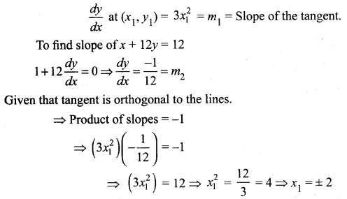Samacheer Kalvi 12th Maths Solutions Chapter 7 Applications of Differential Calculus Ex 7.2 15