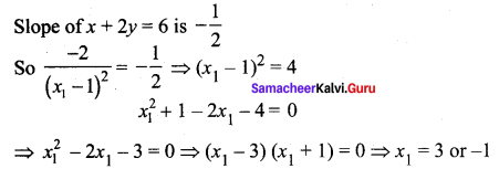 Samacheer Kalvi 12th Maths Solutions Chapter 7 Applications of Differential Calculus Ex 7.2 17