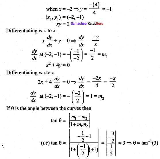 Samacheer Kalvi 12th Maths Solutions Chapter 7 Applications of Differential Calculus Ex 7.2 22