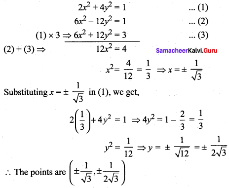 Samacheer Kalvi 12th Maths Solutions Chapter 7 Applications of Differential Calculus Ex 7.2 29