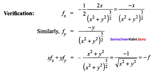 Samacheer Kalvi 12th Maths Solutions Chapter 8 Differentials and Partial Derivatives Ex 8.7 26