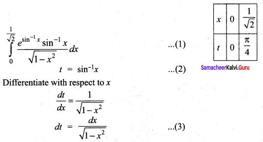 Samacheer Kalvi 12th Maths Solutions Chapter 9 Applications of Integration Ex 9.4 5
