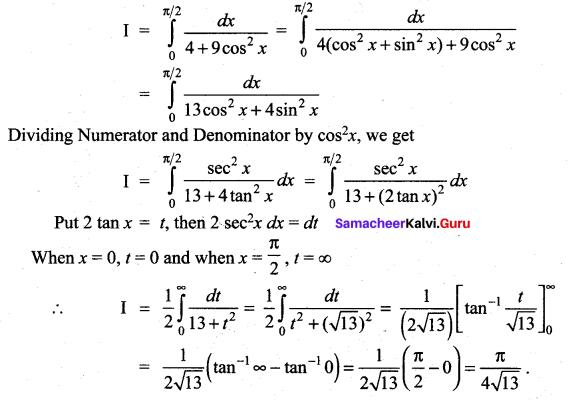 Samacheer Kalvi 12th Maths Solutions Chapter 9 Applications of Integration Ex 9.5 12
