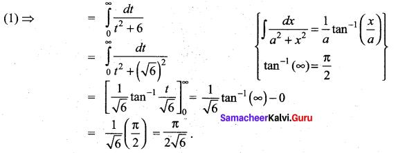 Samacheer Kalvi 12th Maths Solutions Chapter 9 Applications of Integration Ex 9.5 3