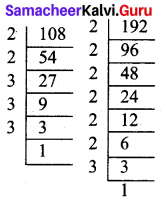 Samacheer Kalvi 7th Maths Solutions Term 2 Chapter 3 Algebra Additional Questions 1