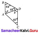 Samacheer Kalvi 7th Maths Solutions Term 2 Chapter 4 Geometry 4.1 12