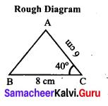 Samacheer Kalvi 7th Maths Solutions Term 2 Chapter 4 Geometry 4.2 29