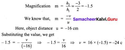 Samacheer Kalvi 9th Science Solutions Chapter 6 Light 14