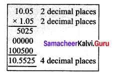 Samacheer Kalvi 7th Maths Solutions Term 3 Chapter 1 Number System 1.3 10